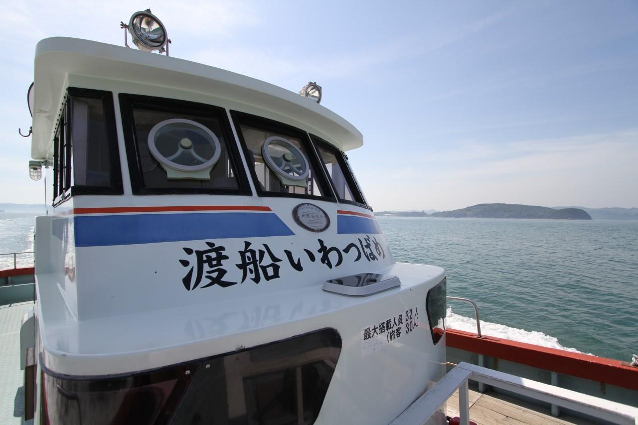 渡船いわつばめ-0