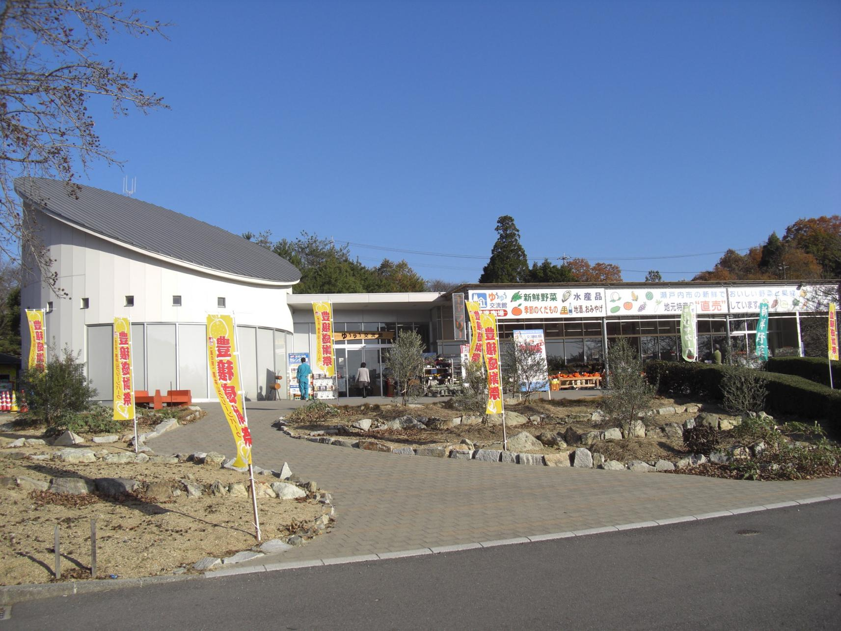 道の駅 黒井山グリーンパーク-1