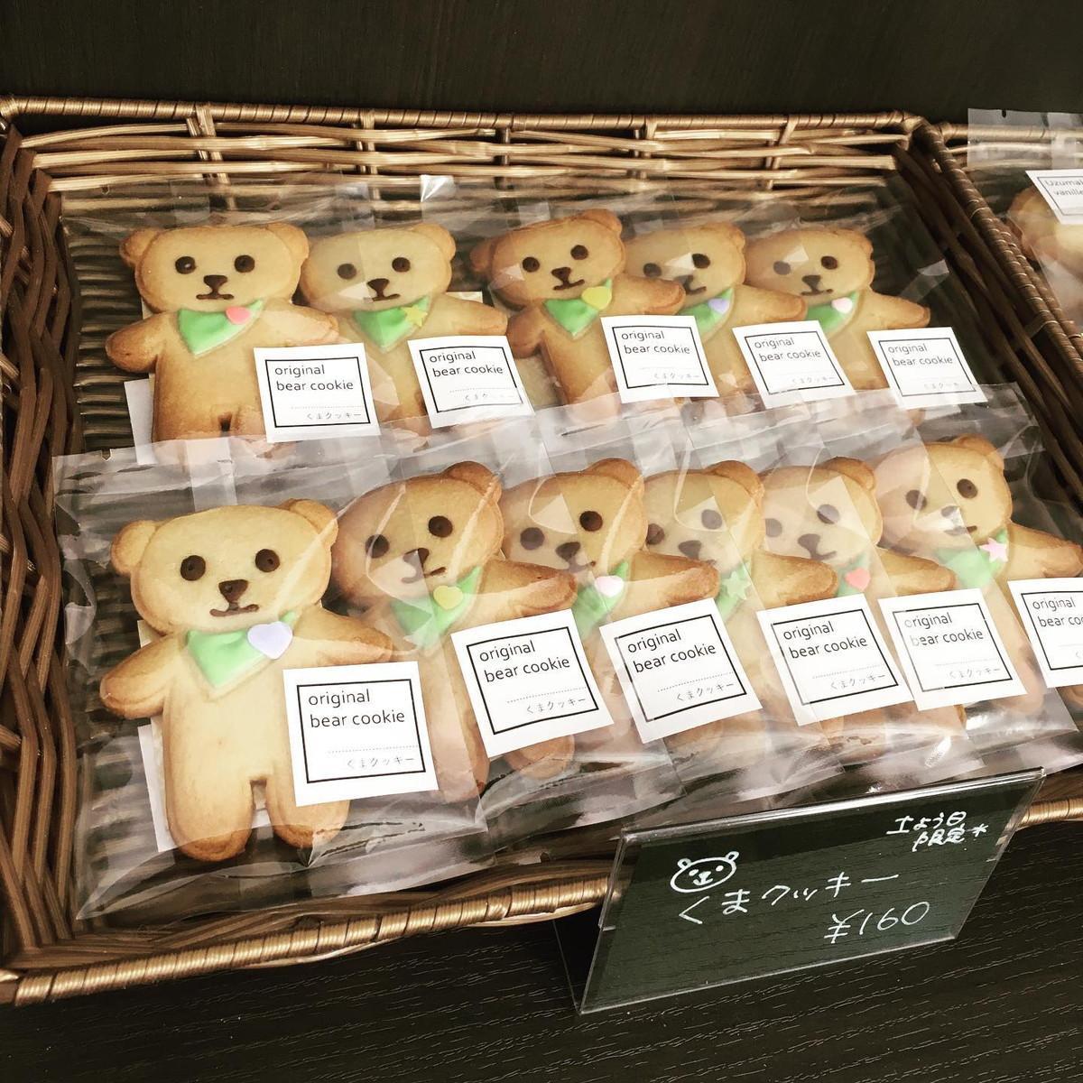 ヤキガシとケーキ atelier mignon-3