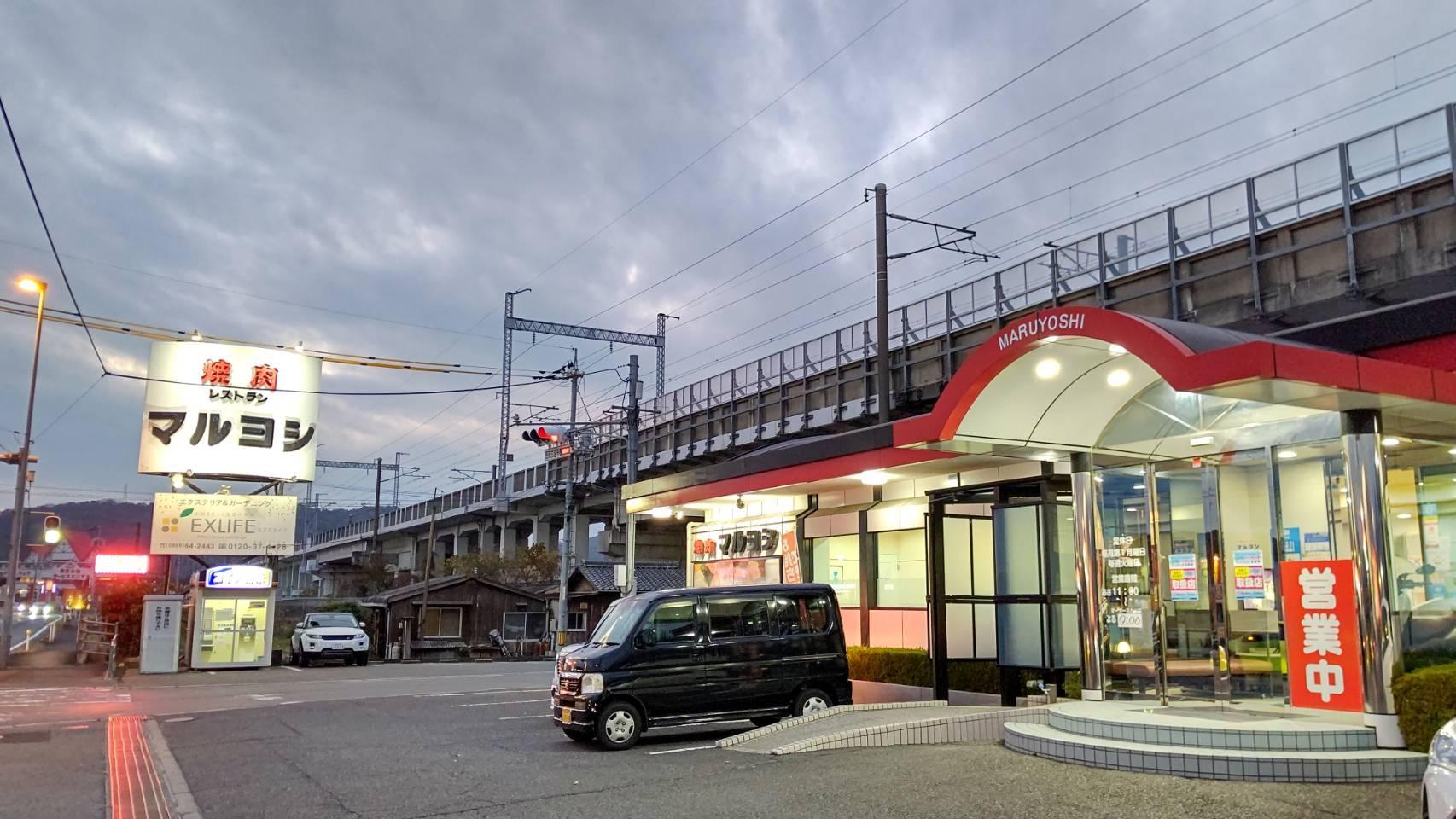 焼肉レストラン マルヨシ-1