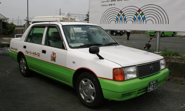 ネイチャー・ワールド自動車-2