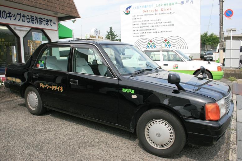 ネイチャー・ワールド自動車-3