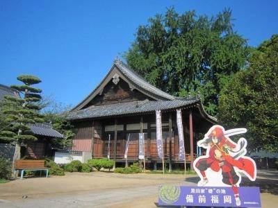 教意山妙興寺-2