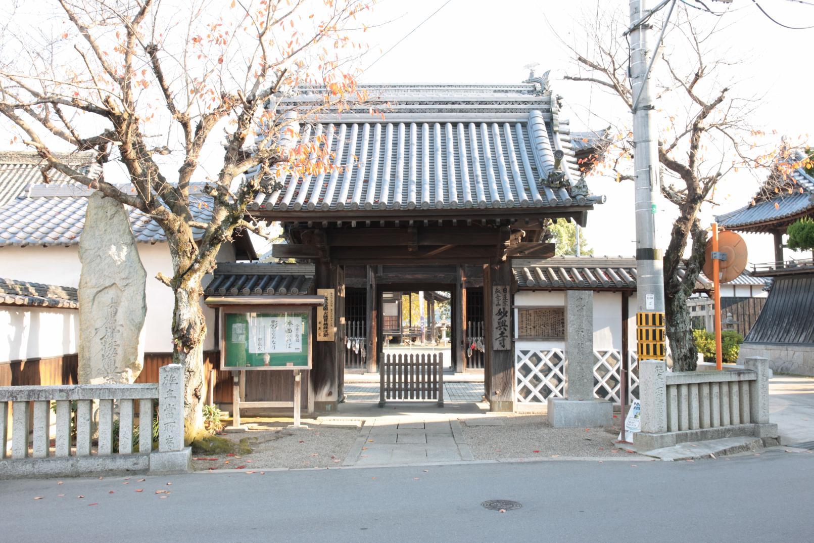 教意山妙興寺-1