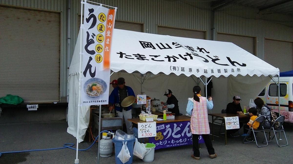 有限会社 延原手延素麺製造所-3
