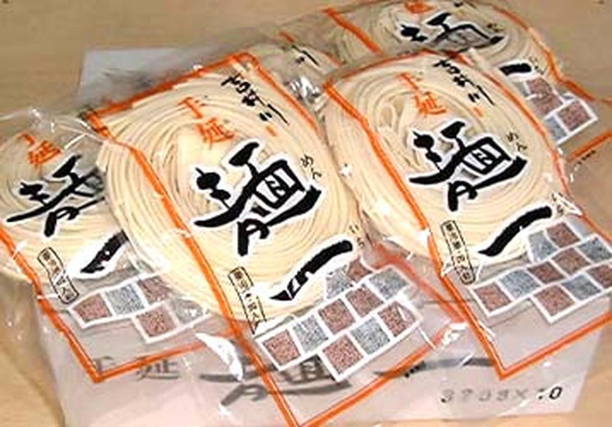 有限会社 延原手延素麺製造所-2