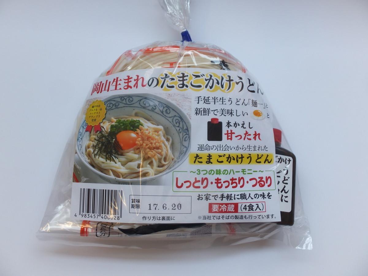 有限会社 延原手延素麺製造所-1