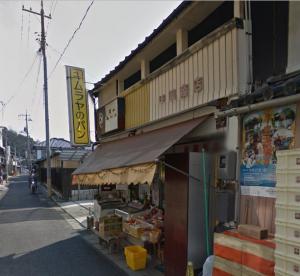 祇園商店-1