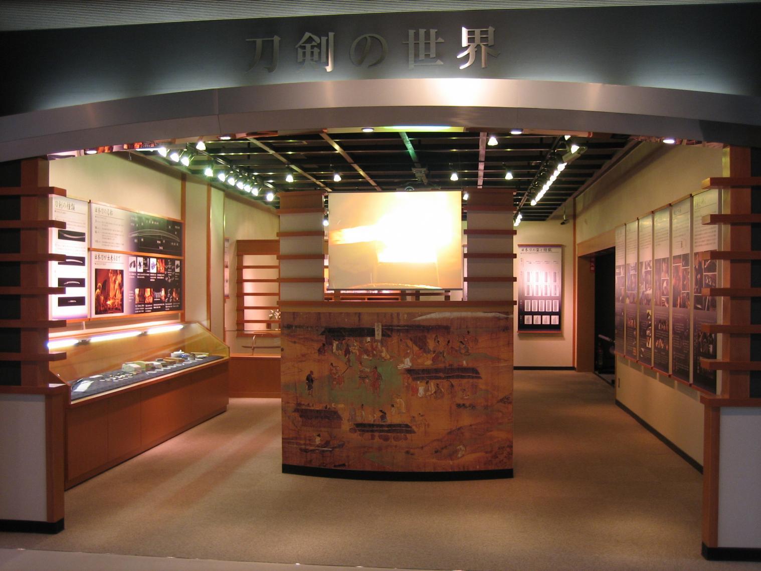 備前おさふね刀剣の里備前長船刀剣博物館-1