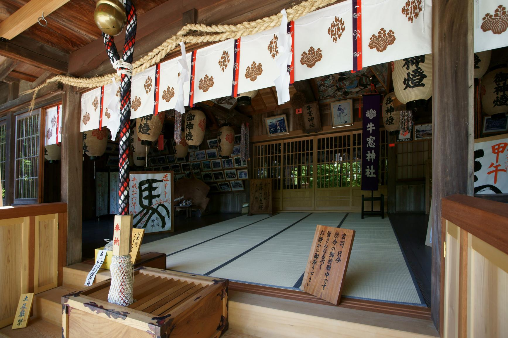 牛窓神社-2