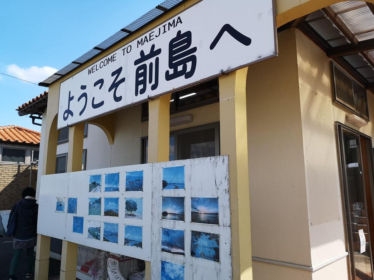 前島フェリー-2